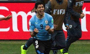 Suarez nell'Uruguay - Fonte: Jimmy Baikovicius, Wikipedia